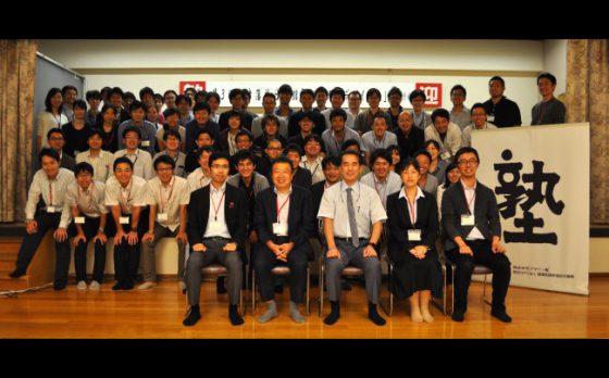 第3回 会津藩校日新館「臨床研究デザイン塾」を開催しました
