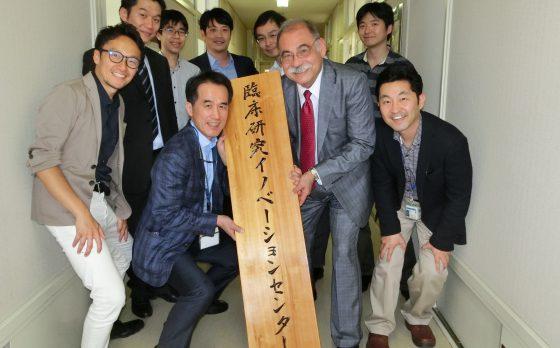 Inui教授が福島県立医科大学を訪問しました