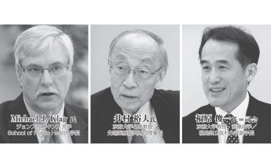 福原俊一先生の対談が医学界新聞に掲載されました。