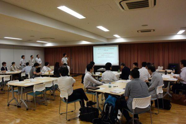 PC2016_workshop