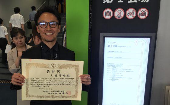フェローの大前が日本透析医学会賞を受賞しました