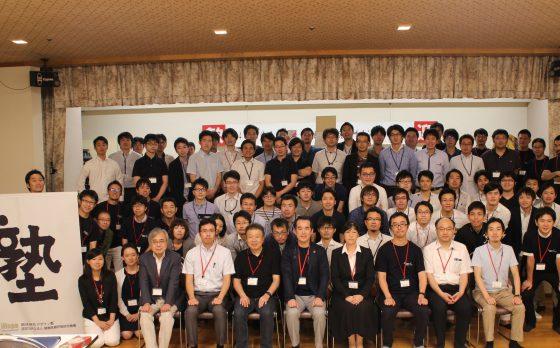 第4回會津藩校日新館臨床研究デザイン塾を開催しました