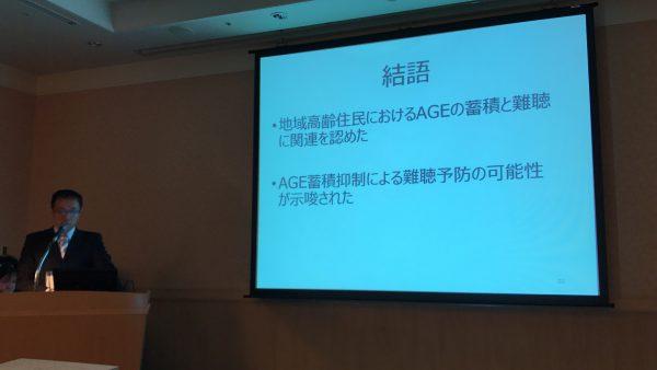 PC_sukagawa_sei