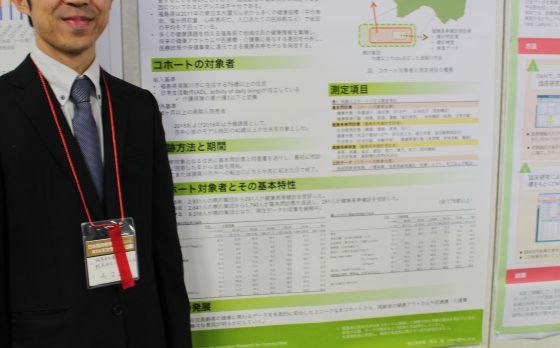 日本臨床疫学会 第1回年次学術大会で須賀川健康長寿事業の報告をしました