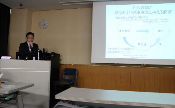日本臨床疫学会 第1回年次学術大会でスタッフが研究成果の発表をしました