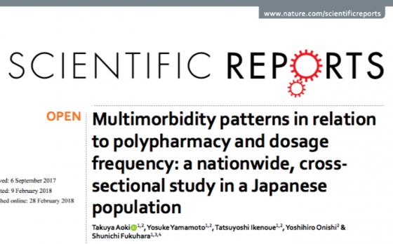 センター教員の論文がネイチャー系の一流国際雑誌であるScientific Reportsに掲載されました。