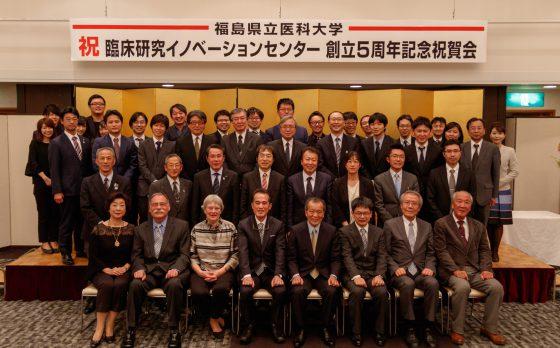 臨床研究イノベーションセンター5周年記念のシンポジウムを開催しました